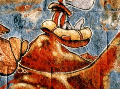 Walls 1996
